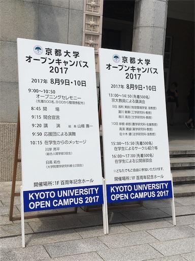 f:id:tsukutarou:20200217224418j:image