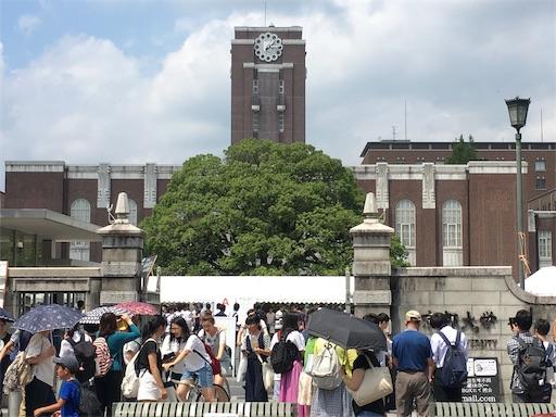 f:id:tsukutarou:20200217224832j:image