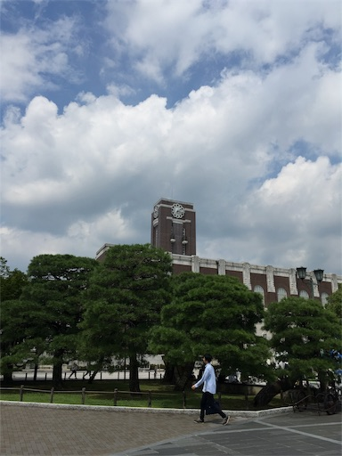 f:id:tsukutarou:20200217224914j:image