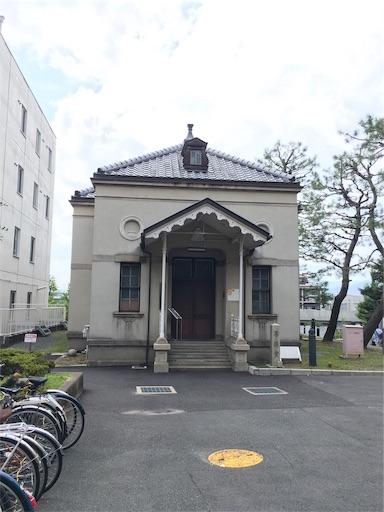 f:id:tsukutarou:20200217224937j:image