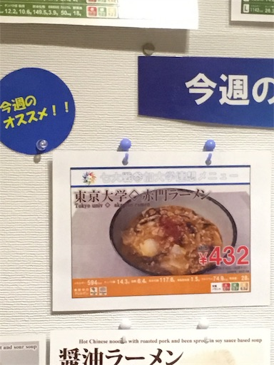 f:id:tsukutarou:20200217225038j:image