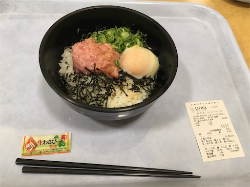 f:id:tsukutarou:20200217225104j:image