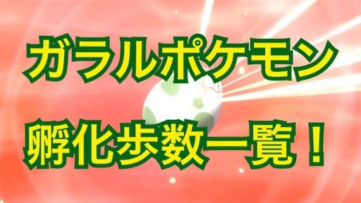 f:id:tsukutarou:20200305191837j:image