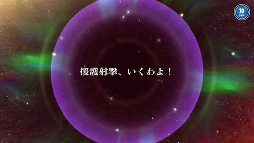 f:id:tsukutarou:20200306151543p:image