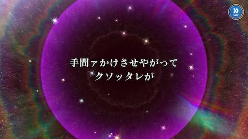 f:id:tsukutarou:20200306152435p:image