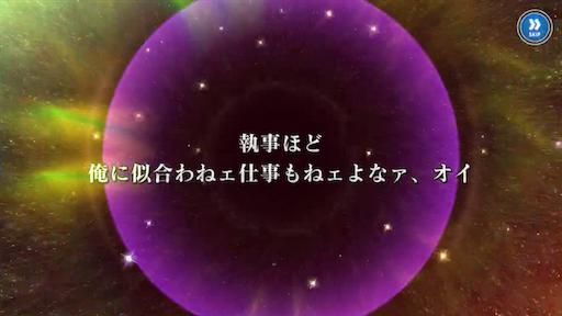 f:id:tsukutarou:20200306161808p:image