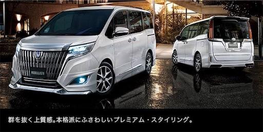 f:id:tsukutarou:20200325200413j:image