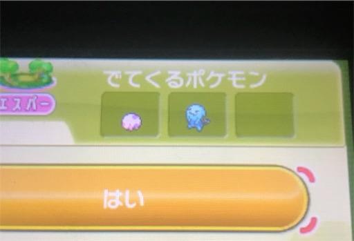 f:id:tsukutarou:20200418221431j:image
