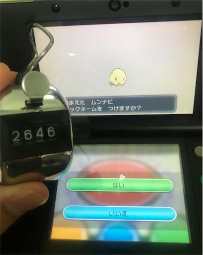 f:id:tsukutarou:20200418222610j:image