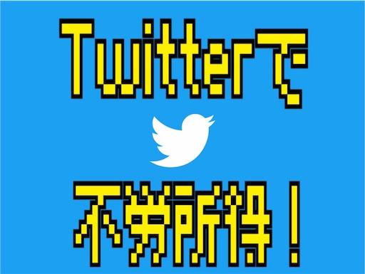 f:id:tsukutarou:20200509195847j:image