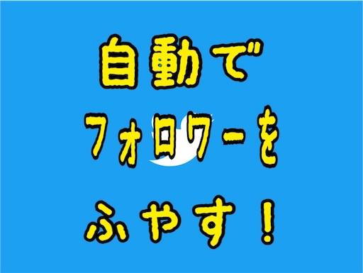 f:id:tsukutarou:20200515211916j:image