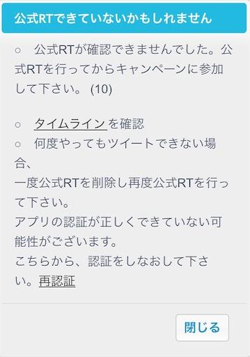 f:id:tsukutarou:20200602195101j:image