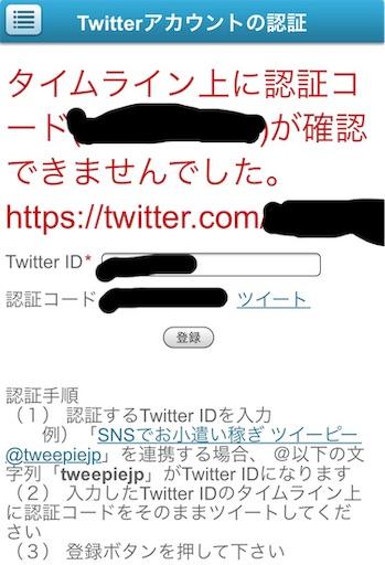 f:id:tsukutarou:20200602195445j:image