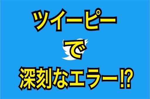 f:id:tsukutarou:20200602200338j:image