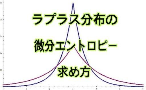 f:id:tsukutarou:20200623064621j:image