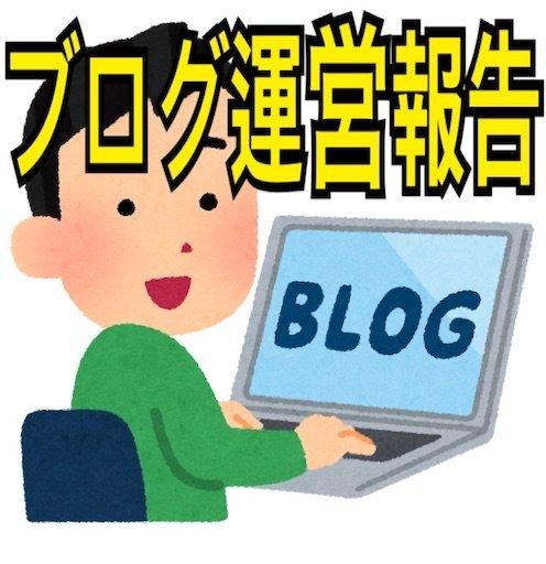 f:id:tsukutarou:20200801202338j:image