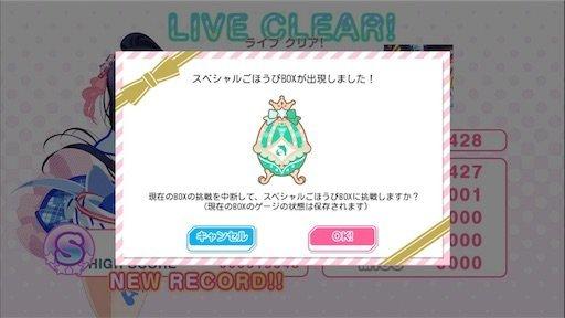 f:id:tsukutarou:20200804225912j:image