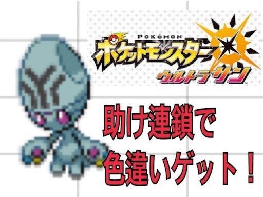 f:id:tsukutarou:20200811182714j:image