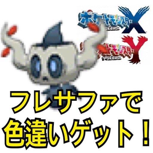 f:id:tsukutarou:20200811213811j:image