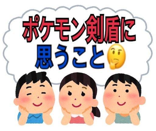 f:id:tsukutarou:20200813223523j:image