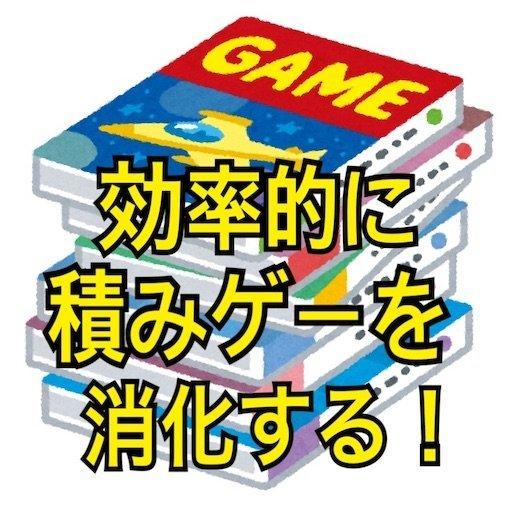 f:id:tsukutarou:20200815043546j:image