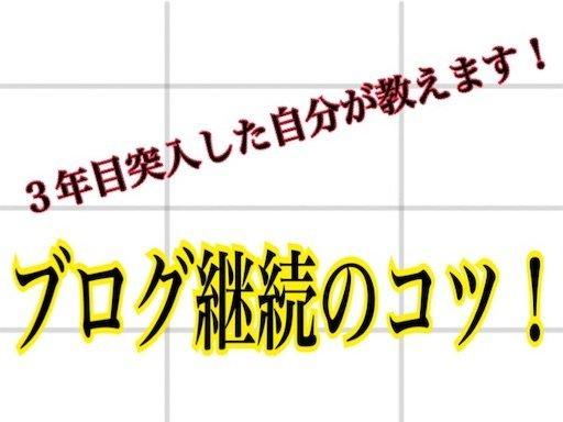 f:id:tsukutarou:20200816233031j:image