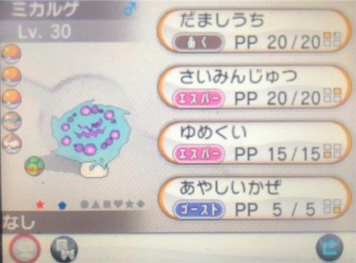 f:id:tsukutarou:20200826051856j:image
