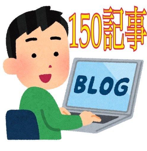 f:id:tsukutarou:20200829154633j:image