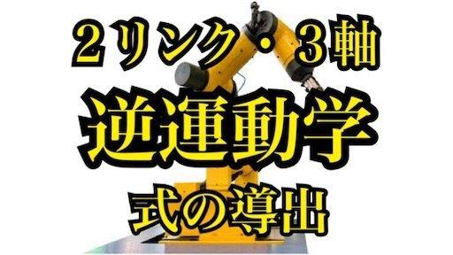 f:id:tsukutarou:20200829165515j:image