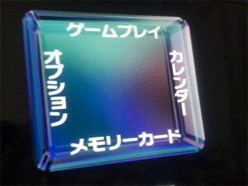 f:id:tsukutarou:20201104222116j:image