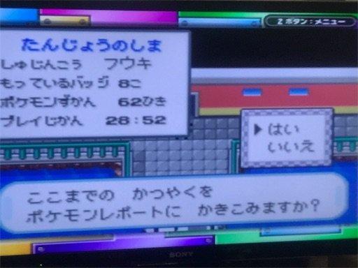 f:id:tsukutarou:20201112223026j:image