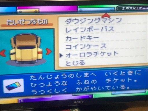 f:id:tsukutarou:20201112223042j:image