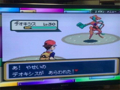 f:id:tsukutarou:20201112223201j:image