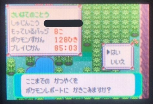 f:id:tsukutarou:20201112230819j:image