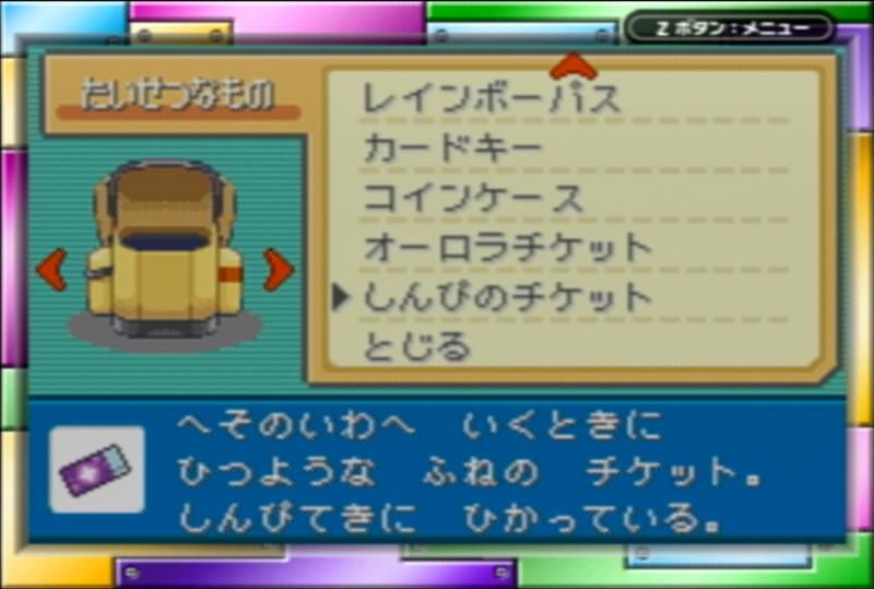 f:id:tsukutarou:20201113005200p:plain