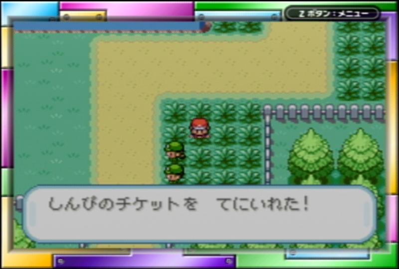 f:id:tsukutarou:20201113005206p:plain