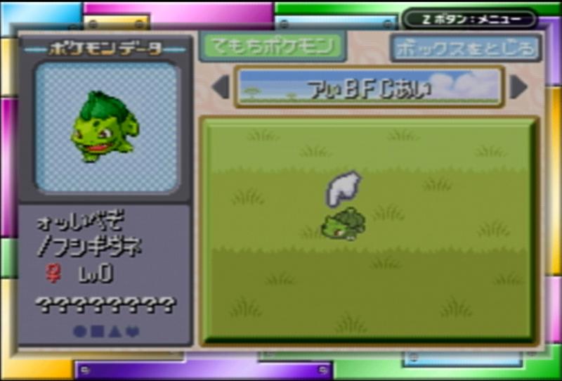 f:id:tsukutarou:20201113005239p:plain