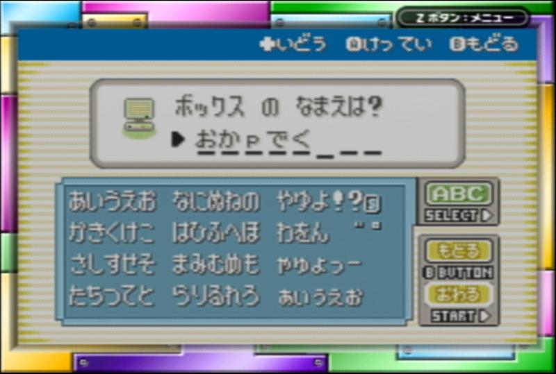 f:id:tsukutarou:20201113005311p:plain