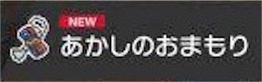 f:id:tsukutarou:20201217062557j:image