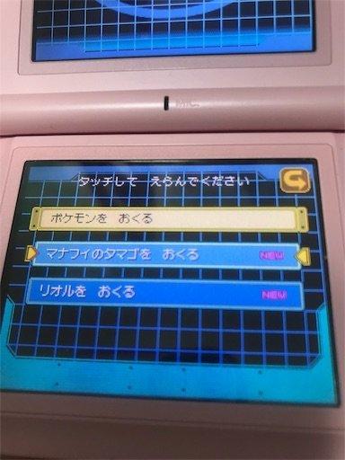 f:id:tsukutarou:20210126205420j:image