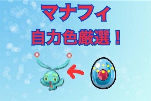 f:id:tsukutarou:20210204002601j:image