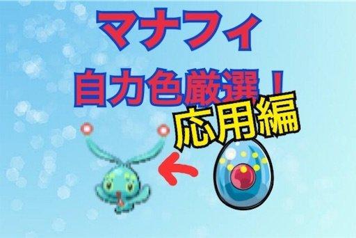 f:id:tsukutarou:20210204002928j:image