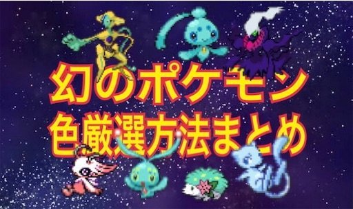 f:id:tsukutarou:20210216021141j:image