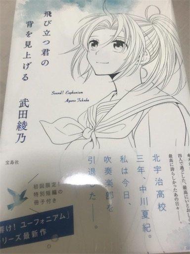 f:id:tsukutarou:20210217233638j:image
