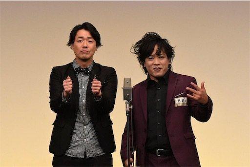 f:id:tsukutarou:20210302015627j:image