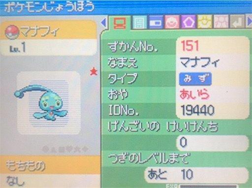 f:id:tsukutarou:20210306174912j:image