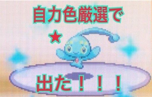 f:id:tsukutarou:20210306181916j:image