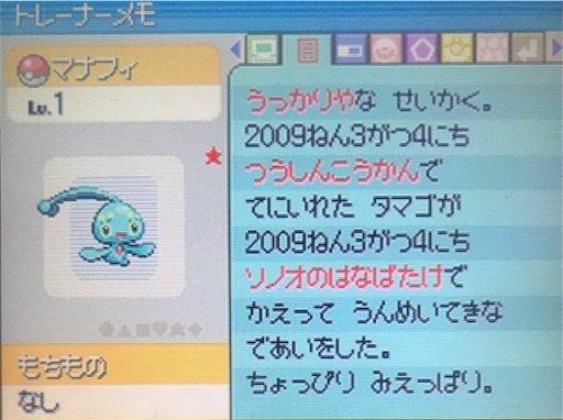 f:id:tsukutarou:20210306201824j:image