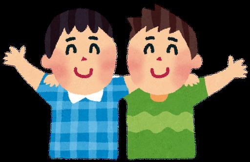 f:id:tsukutarou:20210320000551p:image