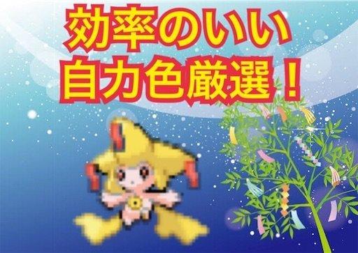 f:id:tsukutarou:20210323180225j:image